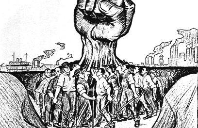 مزدور کو اٹھنا ہوگا