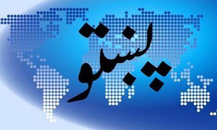 مادری زبان کا قتل کس نے کیا؟