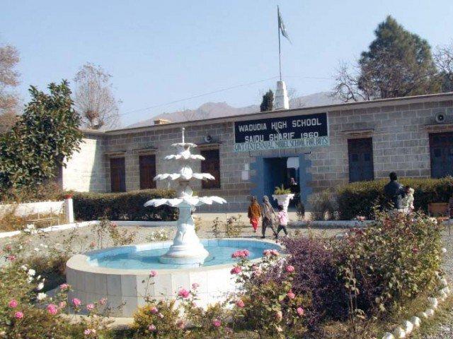 ودودیہ ہائی سکول سیدو شریف سوات کی مختصر تاریخ