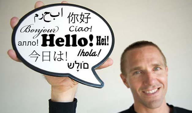 کیا آپ کو علم ہے کہ دنیا بھر میں کتنی زبانیں بولی جاتی ہیں؟