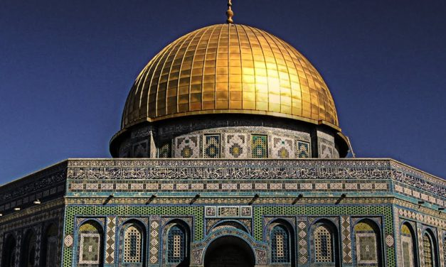 بیت المقدس کا تاریخی پس منظر