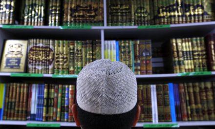 اسلام میں علم کی اہمیت