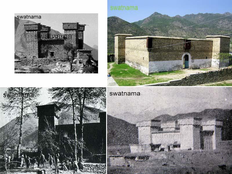 ریاست سوات کے قلعے