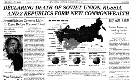 31 دسمبر، جب سوویت یونین کے آفیشل کام روک دیے گئے