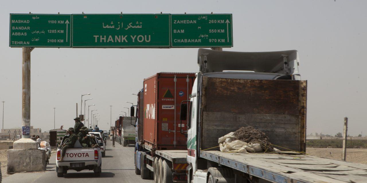 کابل ایران شاہراہ اور پاکستان