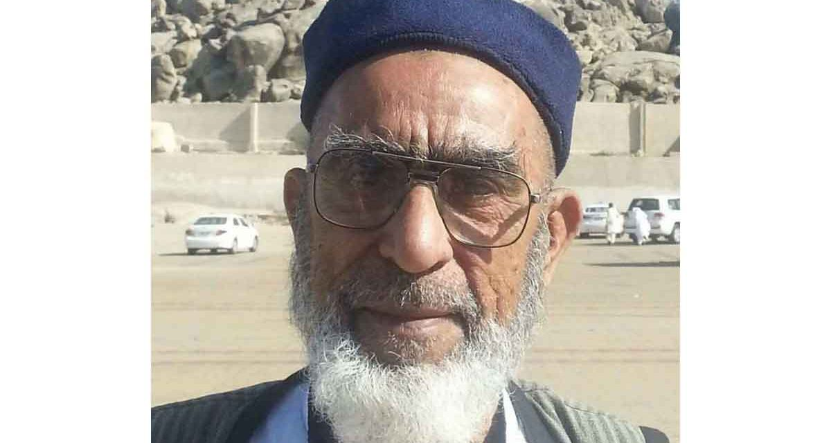 پروفیسر الطاف حسین (پاچا لالہ)