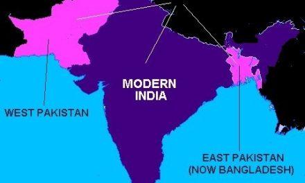 11 جنوری، جب مشرقی پاکستان کا نام تبدیل کیا گیا