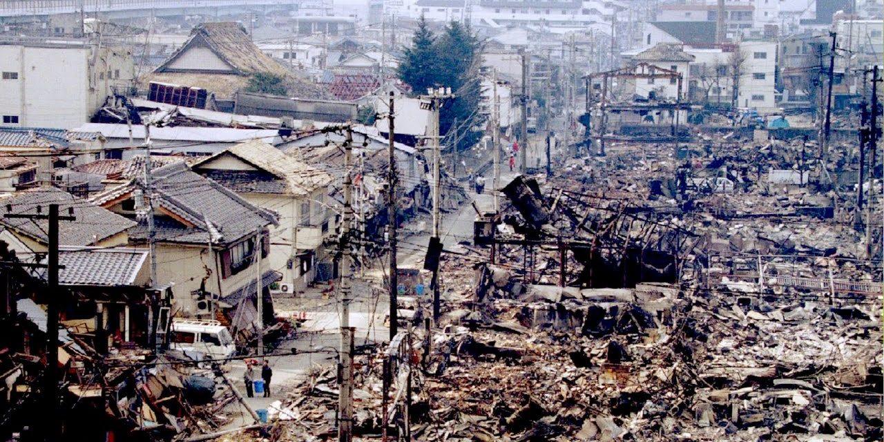 16 جنوری، جاپانی تاریخ کا ایک اور سوگوار دن