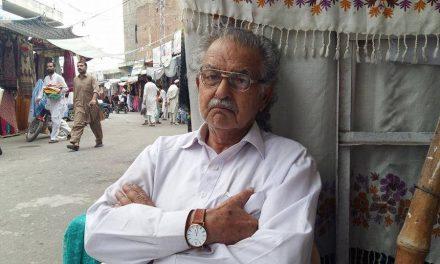 پروفیسر شاد خان کی یاد میں