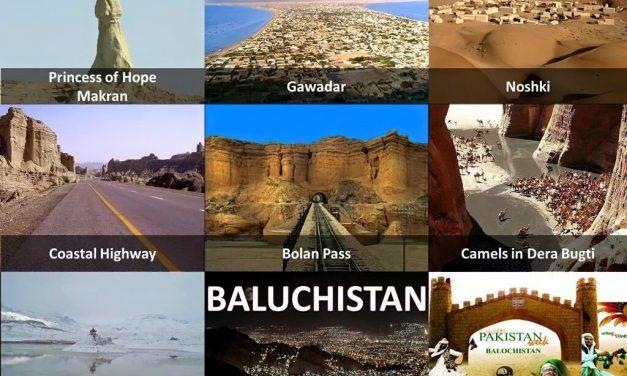 کچھ بلوچستان کے بارے میں