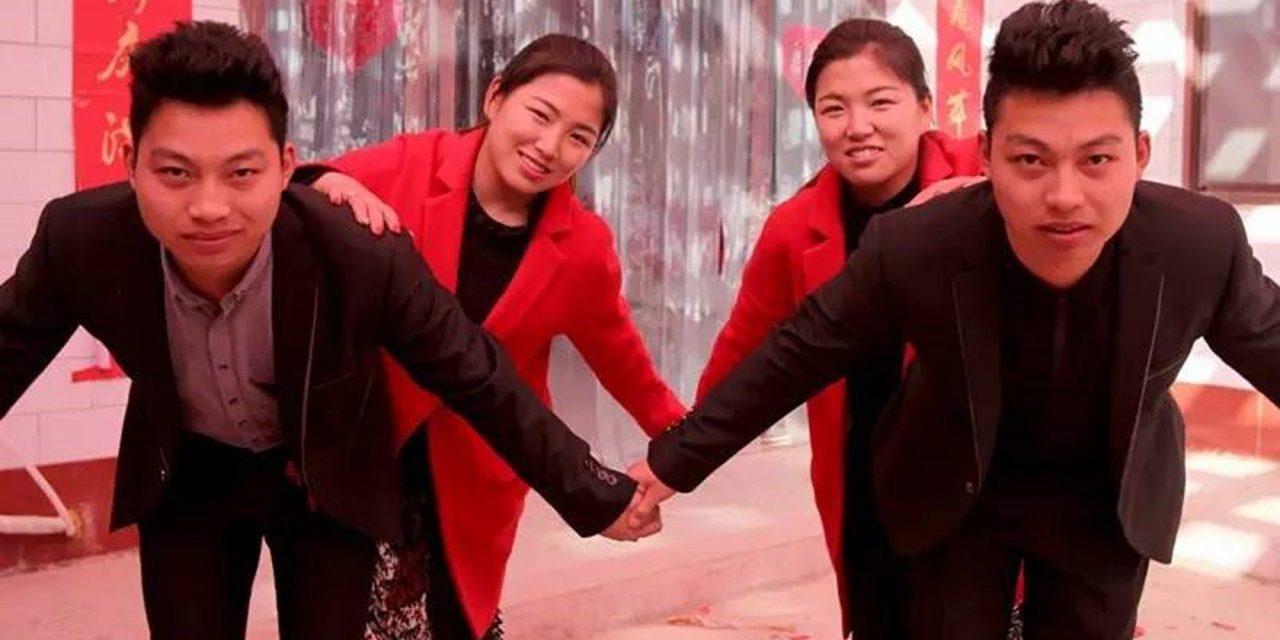 چائینہ میں جڑواں بہنوں کی جڑواں بھائیوں سے شادی ہو، تو سرجری ہوگی