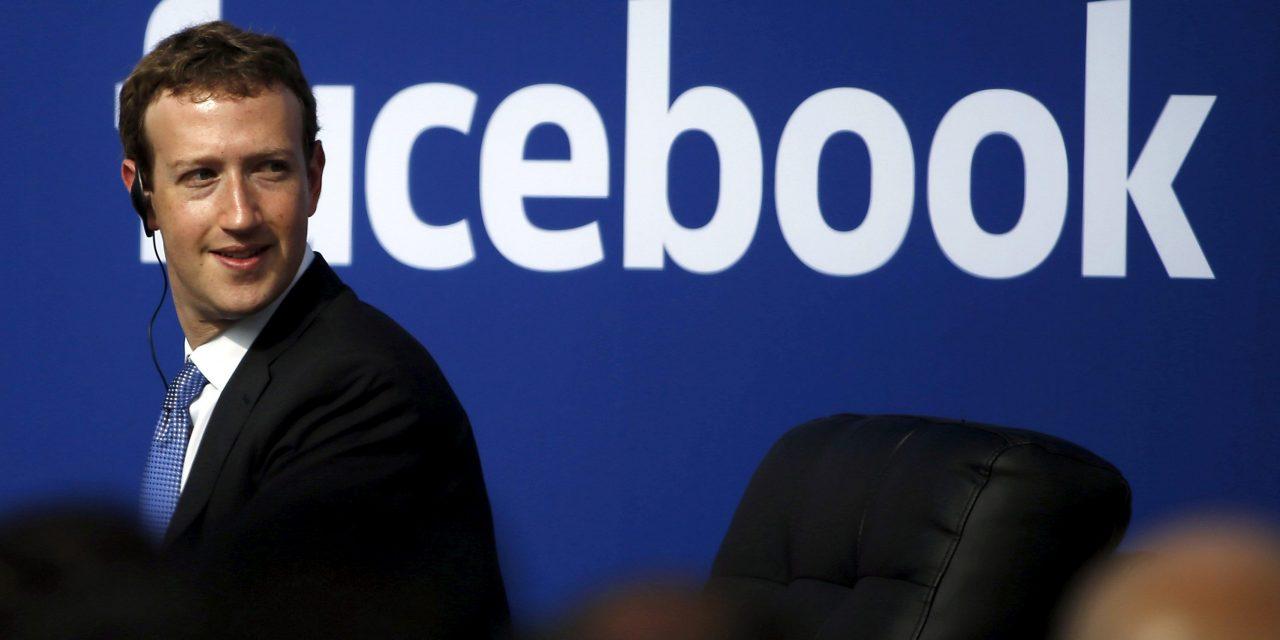 """چار فروری، جب """"فیس بُک"""" کی بنیاد رکھی گئی"""