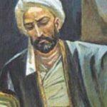 سترہ فروری، عظیم سائنسدان طوسی کا یومِ پیدائش