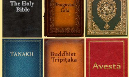 دنیا کی سب سے زیادہ فروخت ہونے والی کتاب کون سی ہے؟