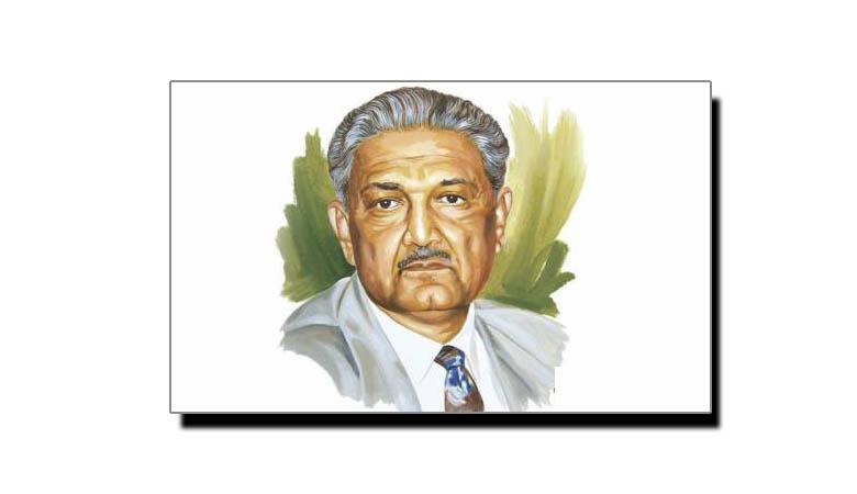 1 اپریل، ڈاکٹر عبدالقدیر خان کا یومِ پیدائش
