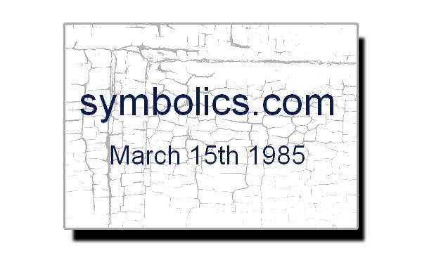 پندرہ مارچ، جب دنیا کا پہلا انٹرنیٹ ڈومین رجسٹر ہوا