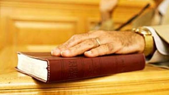 گواہی دیا کریں