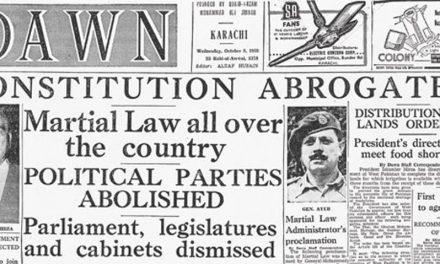 چھبیس مارچ، پاکستان کی تاریخ کا ایک اور سیاہ دن