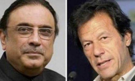 صدر زرداری اور وزیر اعظم عمران خان