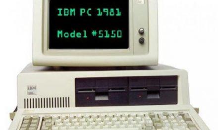 چوبیس اپریل، جب آئی بی ایم نے پرسنل کمپیوٹر متعارف کرایا