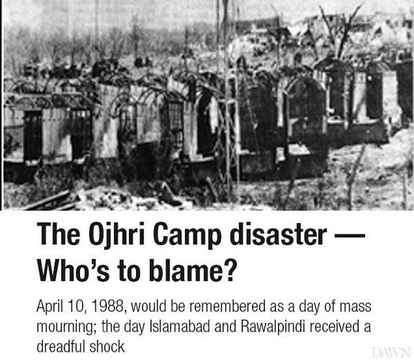 دس اپریل، جب اوجڑی کیمپ کا سانحہ پیش آیا