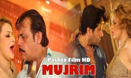 پشتو ڈراموں اور ٹیلی فلموں کا المیہ