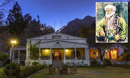 خوشحال خان خٹک اور سوات