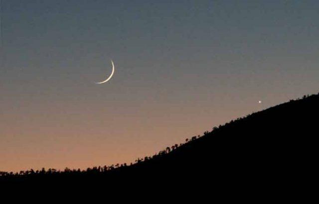 رمضان برکتوں کا مہینہ