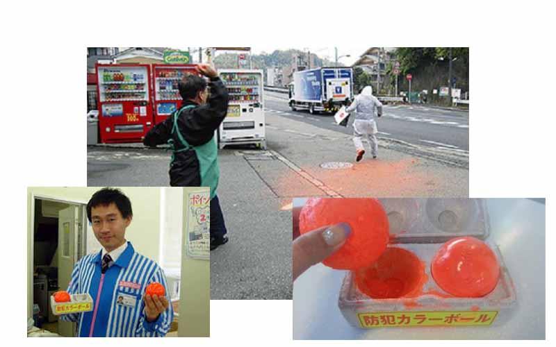 جاپانیوں کا چور کے ساتھ انوکھا طرزِ عمل