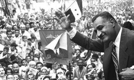 تیئس جون، جب جمال عبدالناصر صدر منتخب ہوا