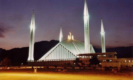 آپ فیصل مسجد کے اس اعزاز سے واقف ہیں؟