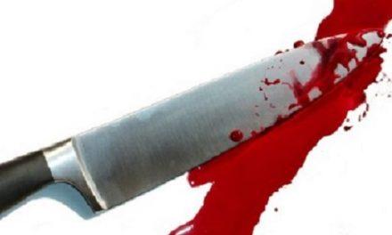اسلام میں قتل کی سنگینی اور اس کی سزا