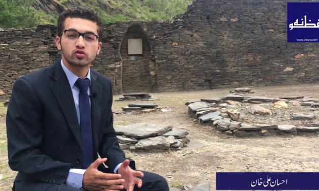 سوات کی ایک ہزار سال پرانی مسجد