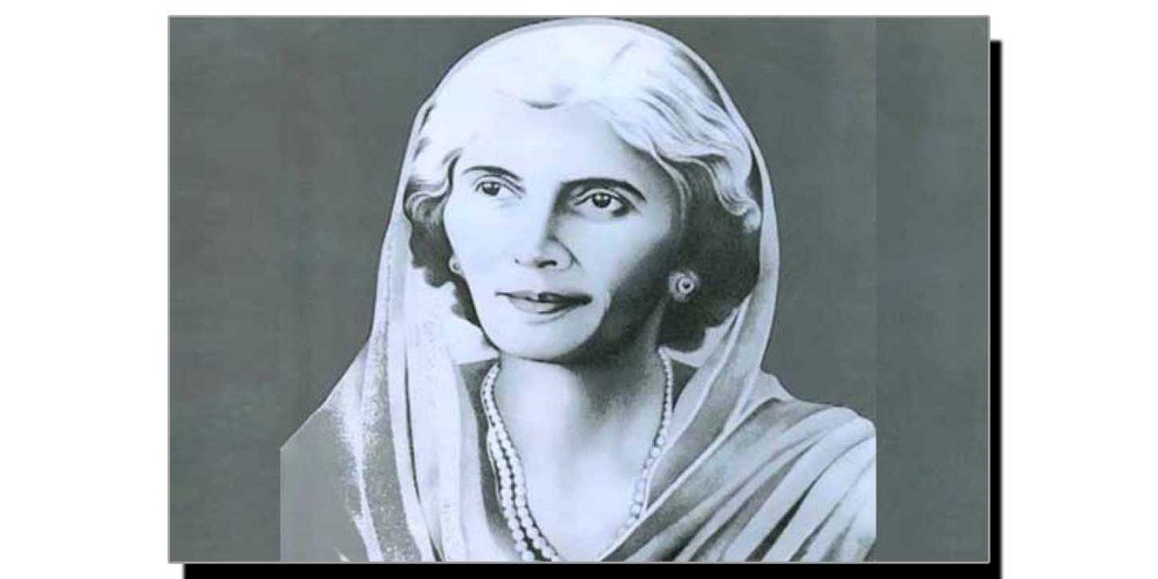 نو جولائی، مادرِ ملت فاطمہ جناح کا یومِ وفات