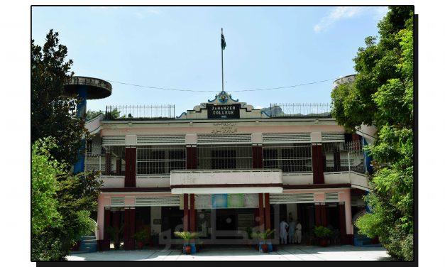 جہانزیب کالج، ریاستِ سوات کا علی گڑھ