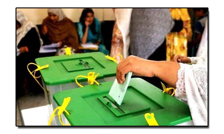خواتین ووٹ کے حق سے محروم کیوں؟