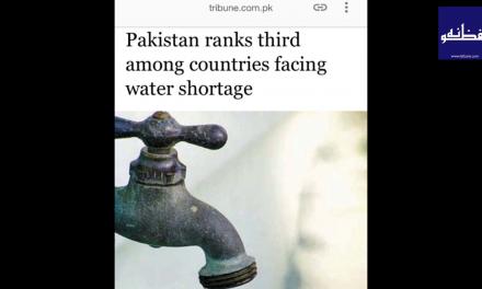 پاکستان میں پانی کے بحران سے کیسے نمٹا جائے؟