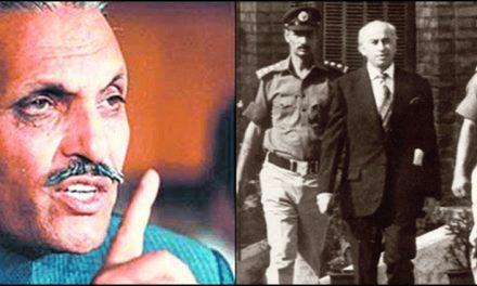 پانچ جولائی، جب جنرل محمد ضیاء الحق نے 1973ء کے آئین کو معطل کردیا