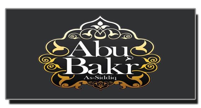 23 اگست، حضرتِ ابوبکر صدیقؓ کا یومِ وفات