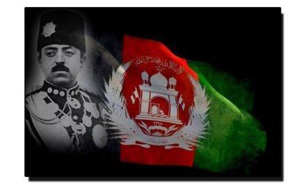 اُنیس اگست، اسلامی جمہوریہ افغانستان کا یومِ آزادی