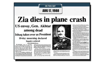 سترہ اگست، جب جنرل ضیا فضائی حادثہ میں جاں بحق ہوئے