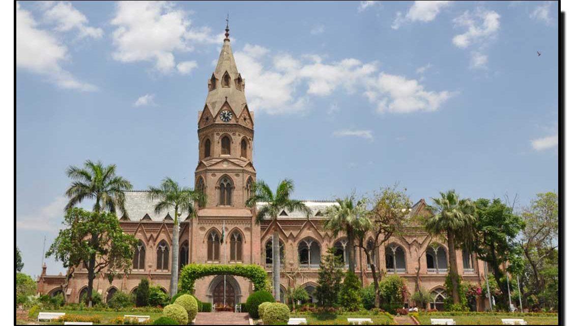 گورنمنٹ کالج لاہور کی مختصر ترین تاریخ