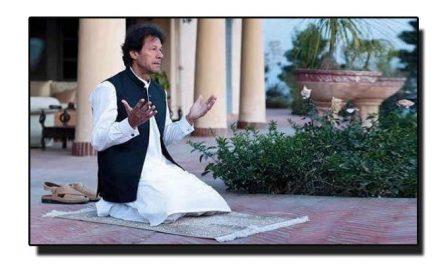 وزیر اعظم عمران خان اور نمازِ عید