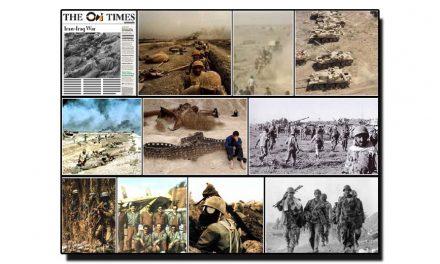 بیس اگست، جب ایران عراق جنگ کا خاتمہ ہوا