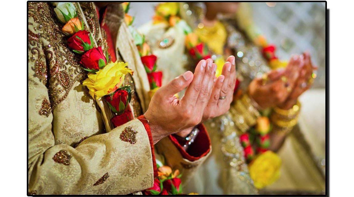 استخارہ اور شادی