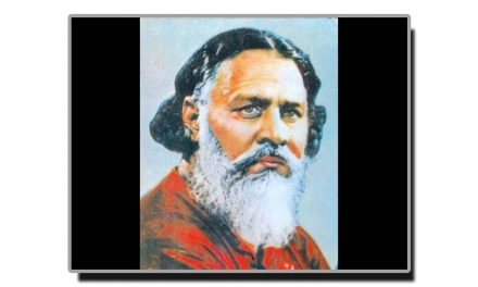 مردِ حق سید عطاء اللہ شاہ بخاری