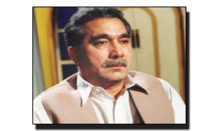 ڈاکٹر راج ولی شاہ خٹک کی یاد میں