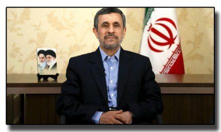 28 اکتوبر، محمود احمدی نژاد کا یومِ پیدائش