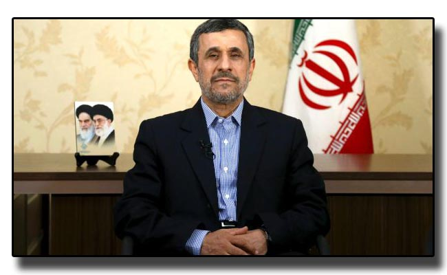 3 اگست، جب احمدی نژاد ایران کے صدر بنے