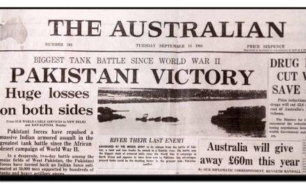 چھے ستمبر، جب پاک بھارت جنگ کا آغاز ہوا